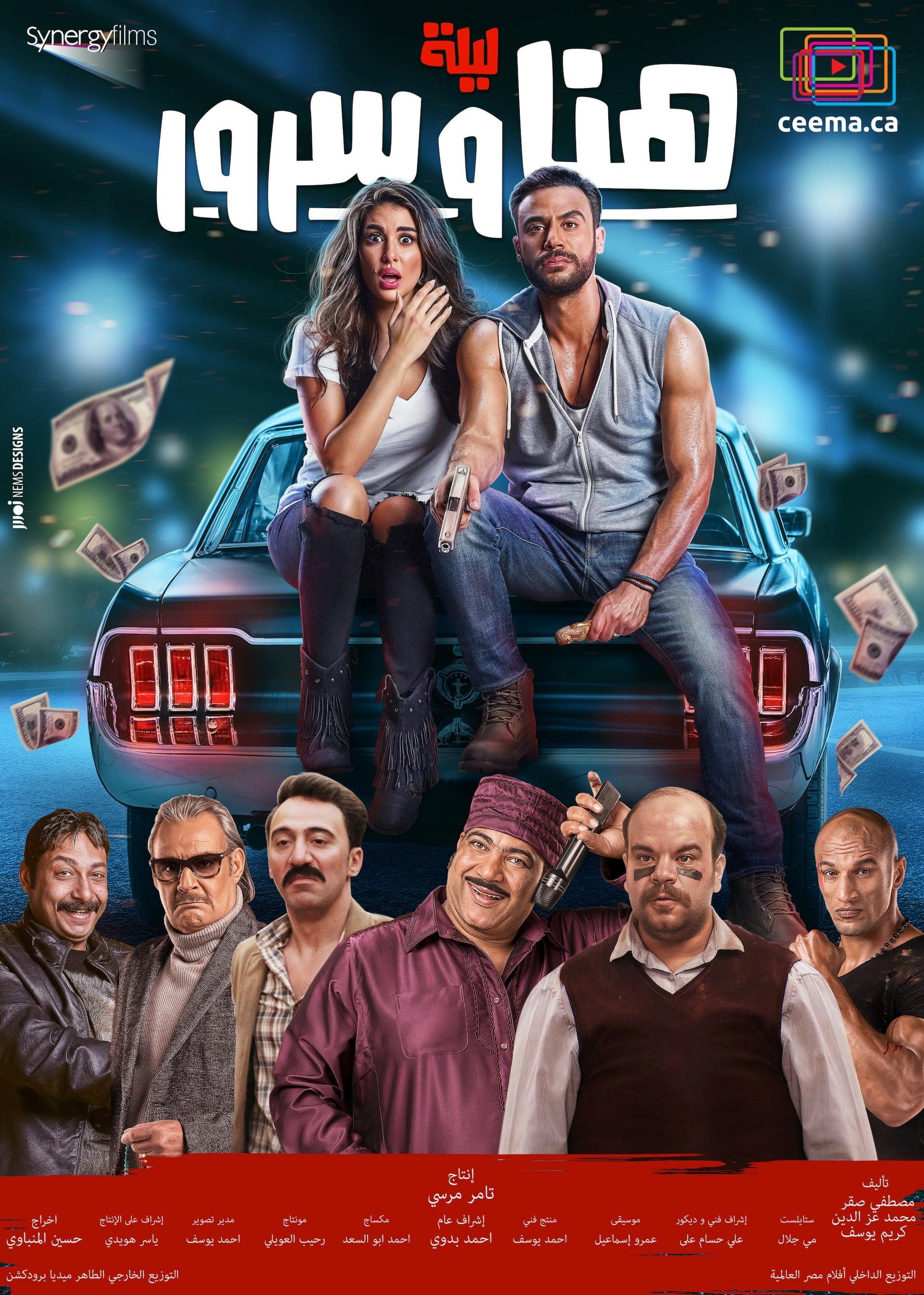 Poster Hana wa Suroor 22